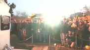 98 годишнина на Ботев 12.03.2010 и обновения паметник