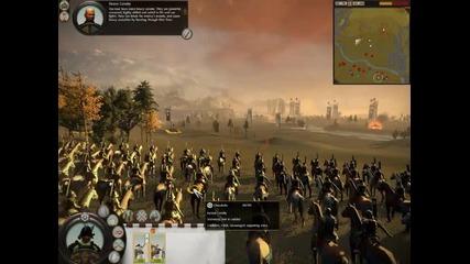 Shogun 2 Total War Demo