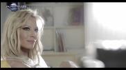 Емилия - Грешница (2011)