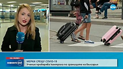 МЕРКИ СРЕЩУ КОРОНАВИРУСА: Учение на летището ще тренира готовността на институциите