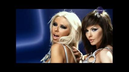 Галена и Андреа - Блясък на кристали * Официално видео *