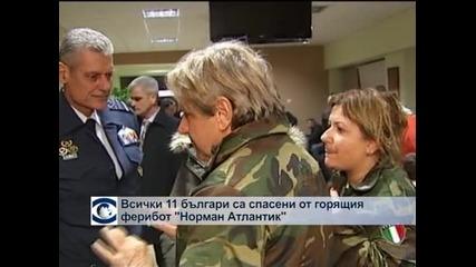 """11 българи са спасени от горящия ферибот """"Норман Атлантик"""""""