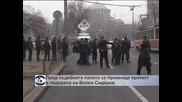 Главният прокурор поиска имунитета на Волен Сидеров на фона на протест и контрапротест
