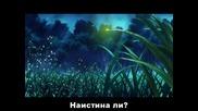 Kimi ni Todoke - Епизод 01 - Bg Sub - Високо Качество