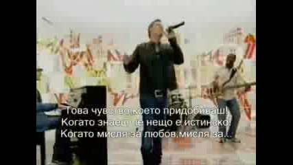 Lee Ryan - When I Think Of You (превод)