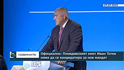 Официално: Пловдивският кмет Иван Тотев няма да се кандидатира за нов мандат