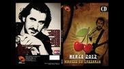 Merlo - Nanule (BN Music)