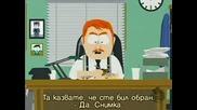 South Park - Cartman Sucks [bg Subs]