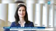 Какви са оценките за представянето на Мария Габриел в ЕП?