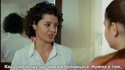 Войната на розите ~ Gullerin Savasi еп.12-2 Турция Бг.суб.