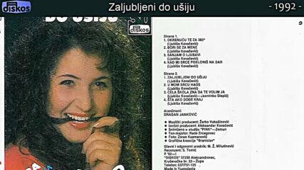 Jelena Brocic - Zaljubljeni do usiju (hq) (bg sub)