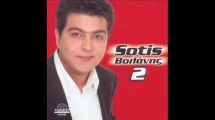 Sotis Volanis - Na Magapas