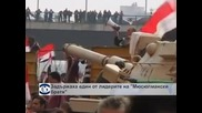 """Арестуваха лидер на """"Мюсюлмански братя"""" в Египет"""
