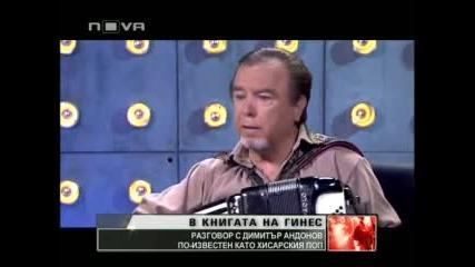 Директно Карбовски (21.05.2011 г.) - Част 1