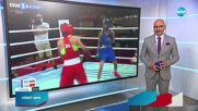 Спортни новини (25.07.2021 - обедна емисия)