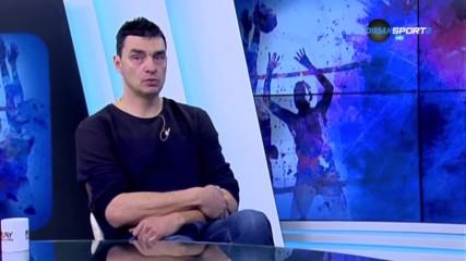 Какви са проблемите със съдиите във волейбола според Владо Николов?