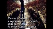 Превод Giorgos Papadopoulos - Thalasses