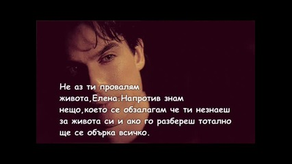 Memories of Damon-7 episode!