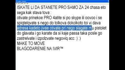 Яко За Компа 3