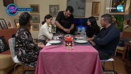 """Стефан Щерев посреща гости - """"Черешката на тортата"""" (19.02.2021)"""