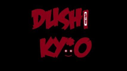 Бг на 2010 Chris Dan - Dushi k**o