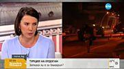 Елена Йончева: Турция шантажира Европа