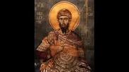 Сръбска Православна Музика