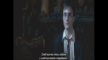 ! бг превод ! Хари Потър и Орденът на Феникса Целия филм 6 част + бг превод