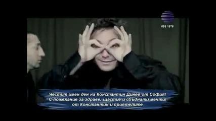konstantin ilian i boris dali palatka oficialno video vbox7 vbox7