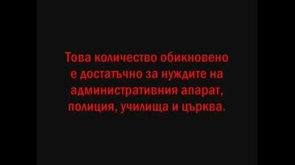 ▶ Златна Добруджа - Vbox7