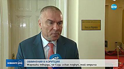 Депутат от ОП се закани да съди Марешки за клевета