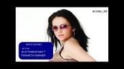 Маги Санчес - На Сън