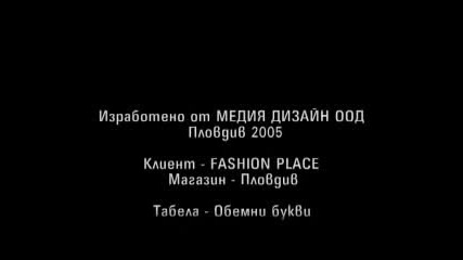 Fashionplace - Реклама