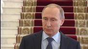 Путин: Турция подкрепя ислямизацията на страната си