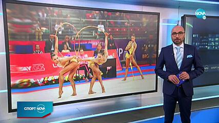 Спортни новини (11.08.2020 - централна емисия)