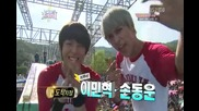 120826 Dream Team Btob Cut