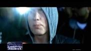 Drake ft Kanye West,  Lil Wayne & Eminem - Forever ( High Quality ) ( Високо Качество )
