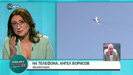 Авиоексперт: Още днес може да се разбере дали МИГ-29 е бил свален