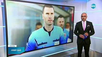 Българин ще ръководи полуфинала по футбол на Олимпиадата