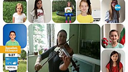 """Група """"Бон-бон"""" и любими български изпълнители с нов вариант на песента """"Дъга"""""""