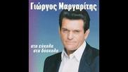 Giorgos Margaritis - Eprepe na fygeis