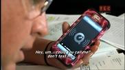 Внимавай в Интернет - Мрежа от Лъжи Бг Аудио