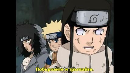 Naruto 115 Bg Subs Високо Качество