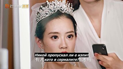 The Only You (2021) / Единствено ти Е01