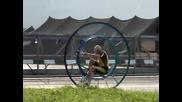 Това се нарича огромно колело