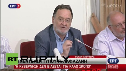 Greece: Tsipras used 'bankrupt' tactics, says Popular Unity leader Lafazanis