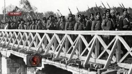 Операция Слава 100 години от Втората балканска война