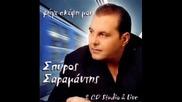 Spiros Saramantis - Oneiro