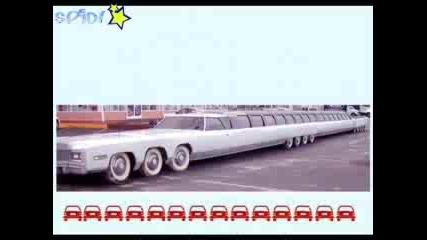 Най - дългата кола на света !