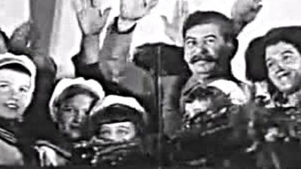 140 години от рождението на Иосиф Висарионович Сталин